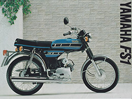 1977 YAMAHA FS1 EA   SPACE BLUE 394   BROCHURE